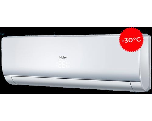 Haier AS50S2SN1FA-NR Nordic